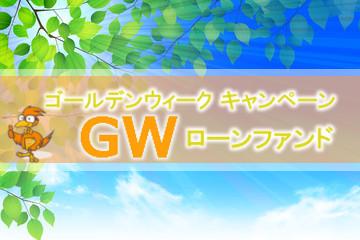 https://www.crowdlease.jp/material/fund/2018/04/2188/main_visual.jpg